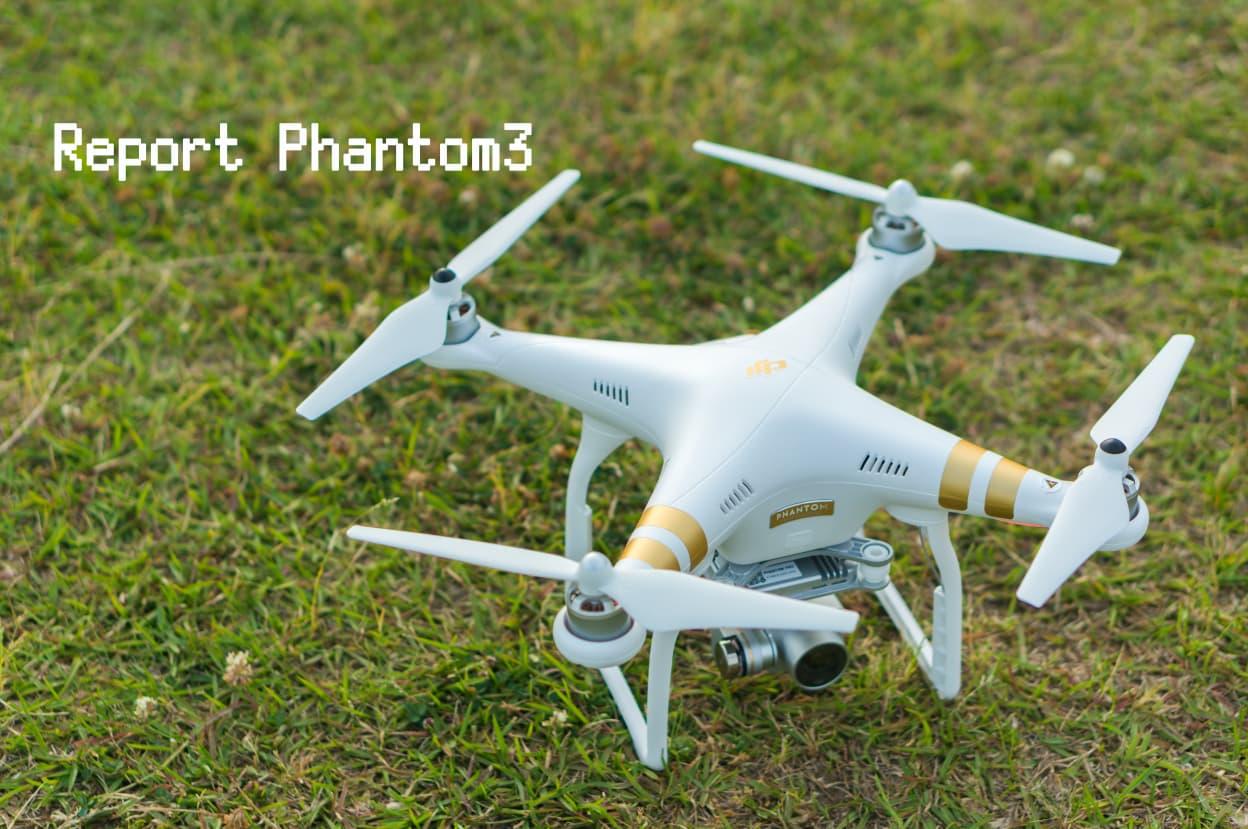 DJI Phantom3 Professional導入!【4K】