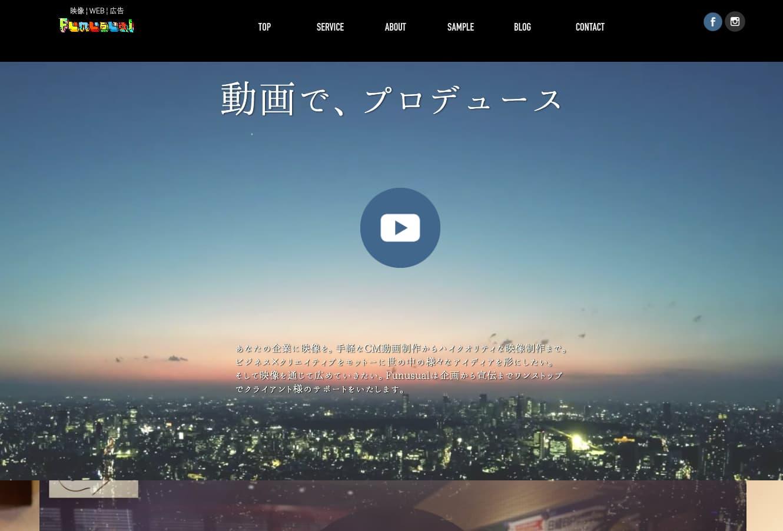 WEB動画背景