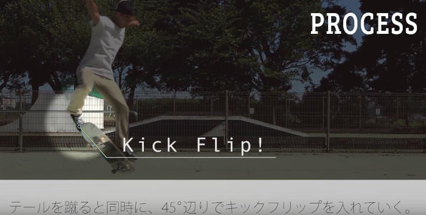 動画コンテンツマーケティング事例【Tips動画】