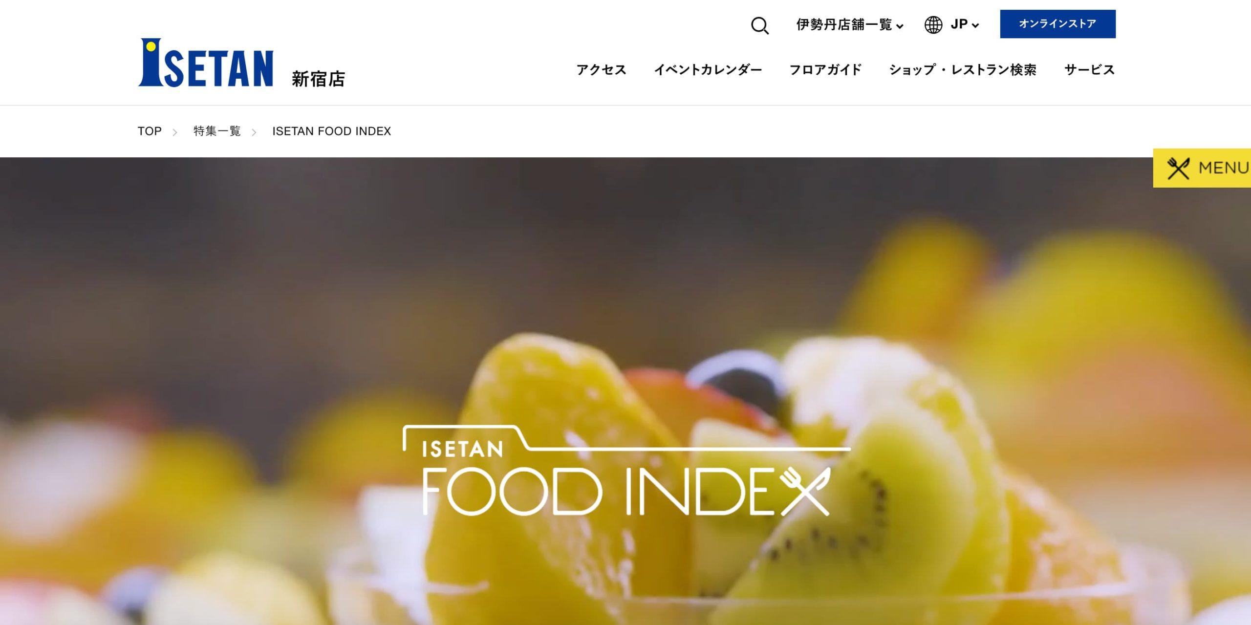 FOOD INDEX TOP