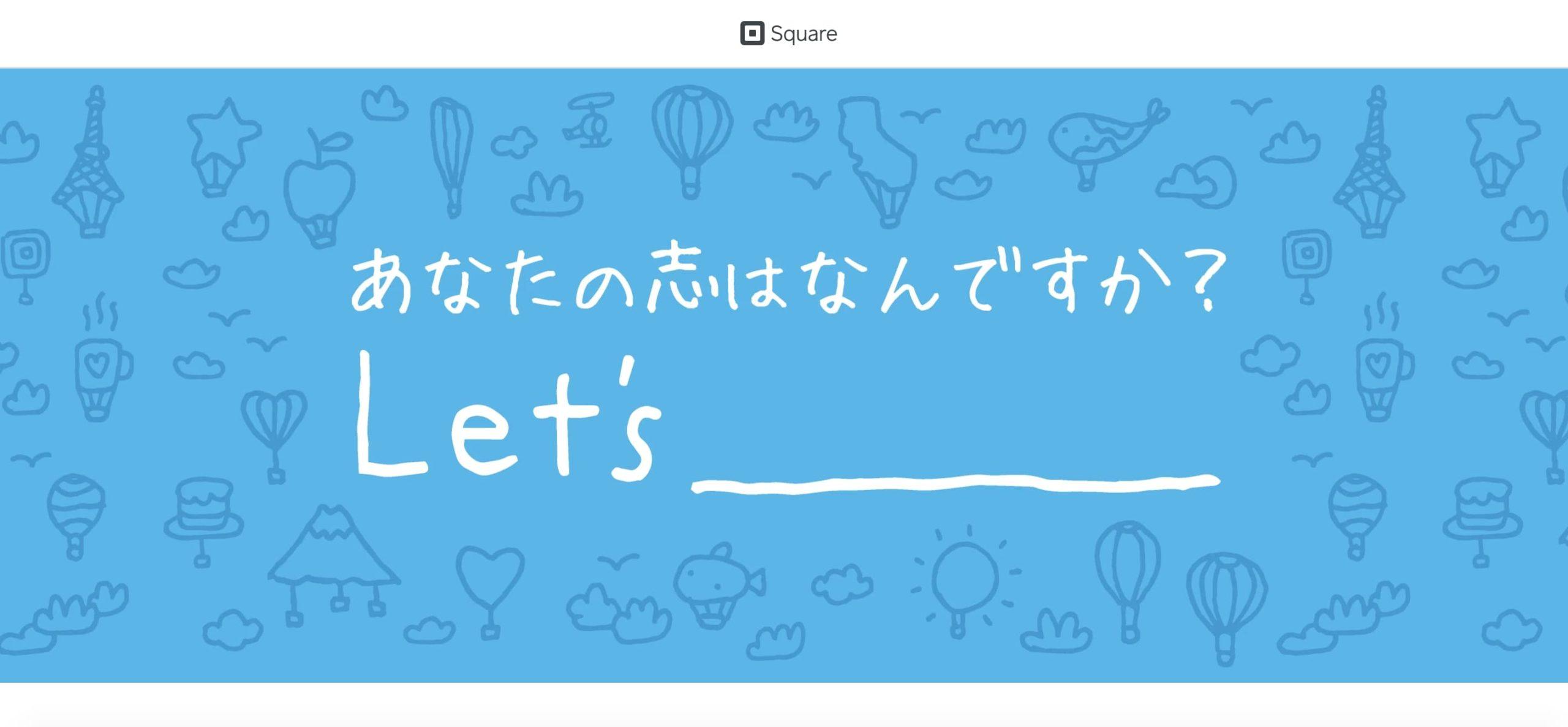 Let's志TOP1