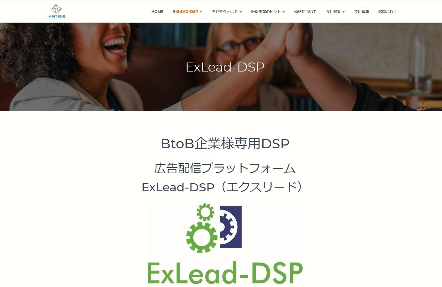 ExLaed-DSP-