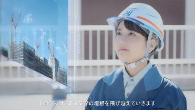 飛島建設「トビシマ2030SX・DXムービー」を担当